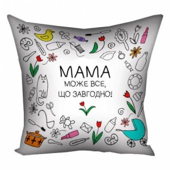 Красивая подушка с принтом 40 на 40 см - Мама може все, що завгодно