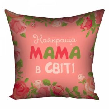 Красивая подушка с принтом 30 на 30 см - Найкраща мама в світі