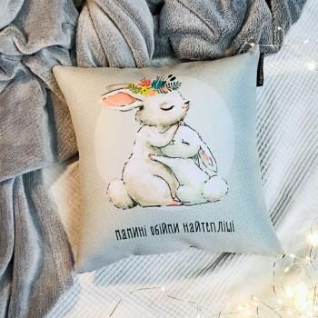 Красивая подушка с принтом 40 на 40 см - Мамині обійми найтепліші
