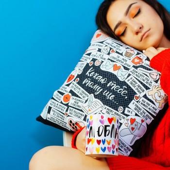 Красивая черная подушка с принтом 40 на 40 см - Кохаю тебе, тому що...